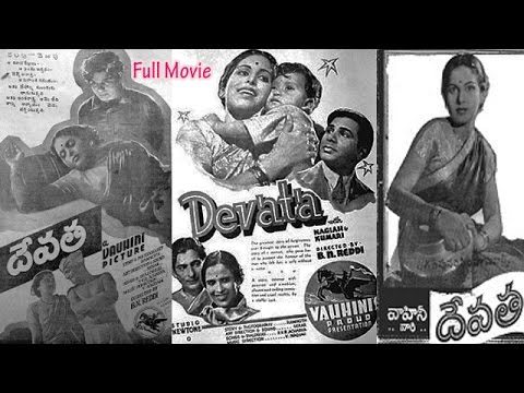 Devata Telugu Full Movie | Chittor V. Nagaiah,Kumari,Tanguturi Suryakumari