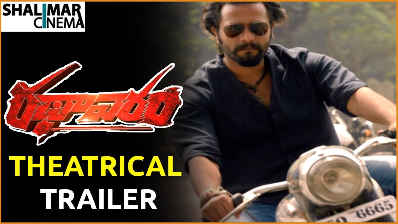 Rathavaram Telugu Movie Theatrical Trailer Sri Murali Rachita