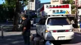 世川版日本百景 第三弾 東京都墨田区吾妻橋一丁目.