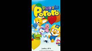 뽀로로게임 뽀로로 퍼즐(Pororo puzzle Pororo Game)릴…