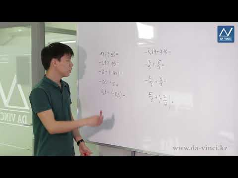 Сложение и вычитание чисел с разными знаками 6 класс видео уроки