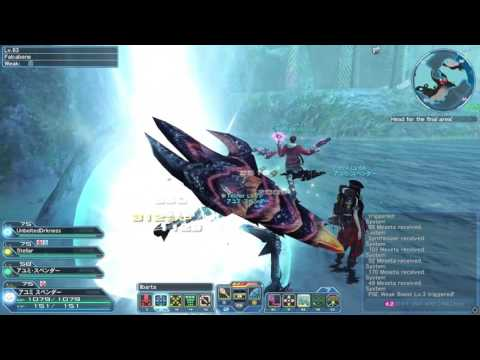 PSO2 - Seabed Exploration Randomness (Fauxrce Techer/Force)