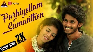 PazhiYellam Sumanthen | New Tamil album song 2019
