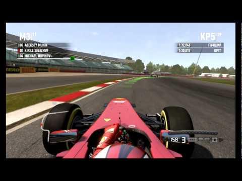F1 2011 гран при Великобритании