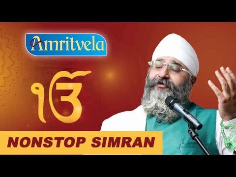Non Stop - Waheguru Simran - Amritvela Trust