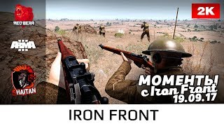 Iron Front WWII • ArmA 3 Red Bear • 1440p60fps