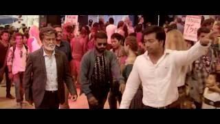 Kabali video song ONTU ONTU ,Title song for  RAJANIKANTH,