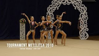 "Бор ""Модницы"" ФОК Красная Горка 2008-2009г.р. БП Rhythmic Gymnastics Tournament Metelitsa 2018"