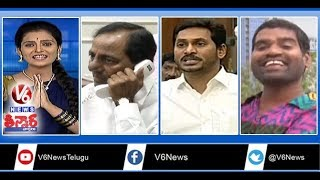 kcr-s-chintamadaka-development-tdp-vs-ycp-in-ap-assembly-currency-printing-cost-teenmaar-news