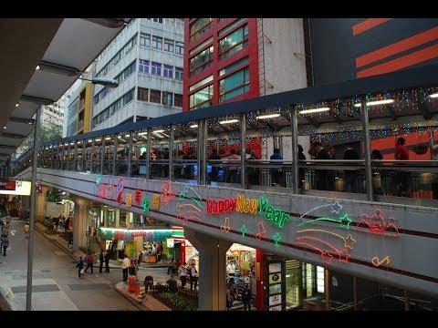 Central-Mid Level Escalators, Hong Kong-World's Longest Escalator (With Narration + Music)