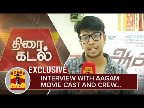 Exclusive : Interview with Aagam Movie...