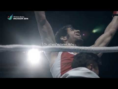 17th Asian Games Incheon 2014 Commercial : Why do tears keep falling?