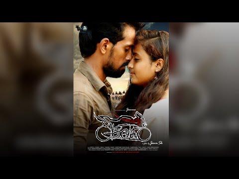 Adhivegam Film 2019 (action & love)  | varun jeevaa | Charu | Raja | Shashi