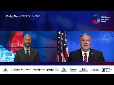 UAE-Israel Business Summit 2021: Exclusive Interview With US Secretary Of State Mike Pompeo