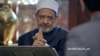 بالفيديو.. شيخ الأزهر: الرومان من روج لأكذوبة انتشار الإسلام بالسيف