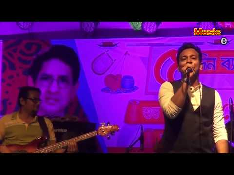 bangladesher-meye-re-tui-by-akassh-sen-live-show-  -full-hd-  -music-house-  -ytv-bd