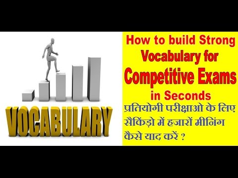 how to face competitive exam I suggested him to face north while studying mathematics and he showed tremendous improvement 7 important vastu tips to score well in exams.