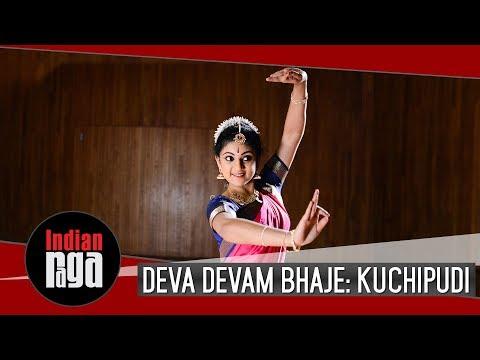 Deva Devam Bhaje : Kuchipudi Solo