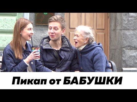 хочу познакомиться с девушкой из челябинска