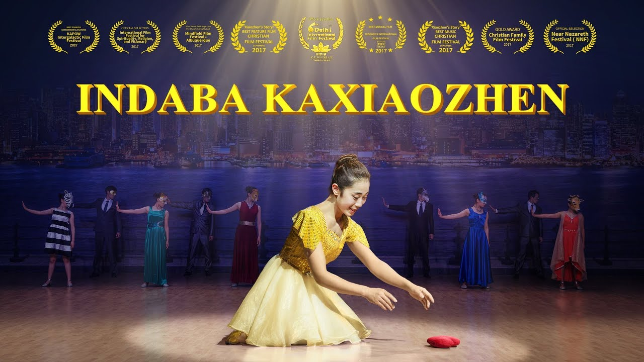 "Musical Drama ""Indaba kaXiaozhen"" 
