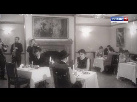 Объект культурного наследия – Гостиница «Онар»