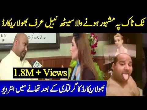 Fahash Video Banany