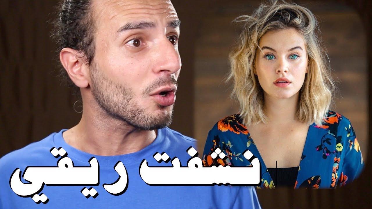 قررت أتزوج كندية عشان تحممني وتشطفني .. ماذا لو اختفت المياه ؟!