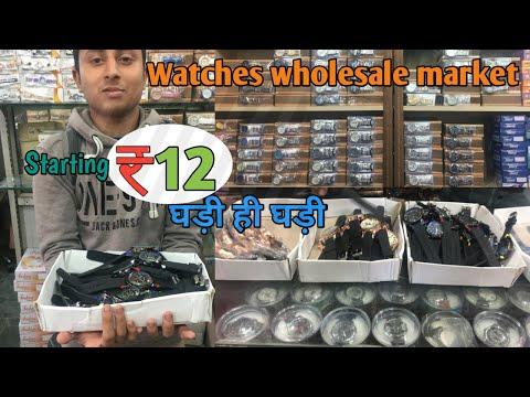 Cheapest watch / घड़ी wholesale market, Lajpat rai market, Chandni Chowk, Delhi
