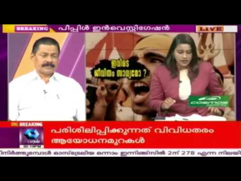 RSS Weapon Training In Schools Caught On People TV Sting Video | Part 1
