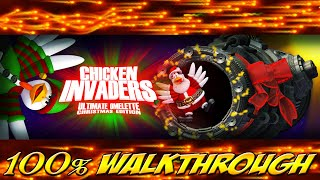 Chicken Invaders 4: Christmas Edition - ALL WAVES / LEVELS [100% walkthrough]