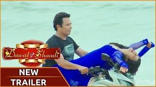 Dawat E Shaadi New Trailer  || Gullu Dada , Saleem , Jahangir, Manisha, Madhavi