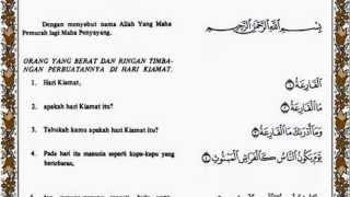 Qs 10111 Surah 101 Ayat 11 Qs Al Qaariah Tafsir