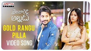 Gold Rangu Pilla Video Song || Shailaja Reddy Alludu Video Songs || Naga Chaitanya, Anu Emmanuel