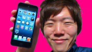 iPod touch (第5世代) をゲット!