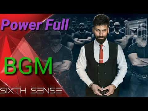 Sixth Sense BGM