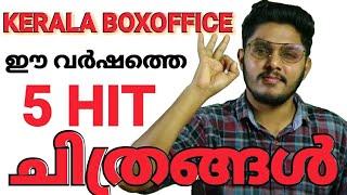 Malayalam Boxoffice hits of 2018