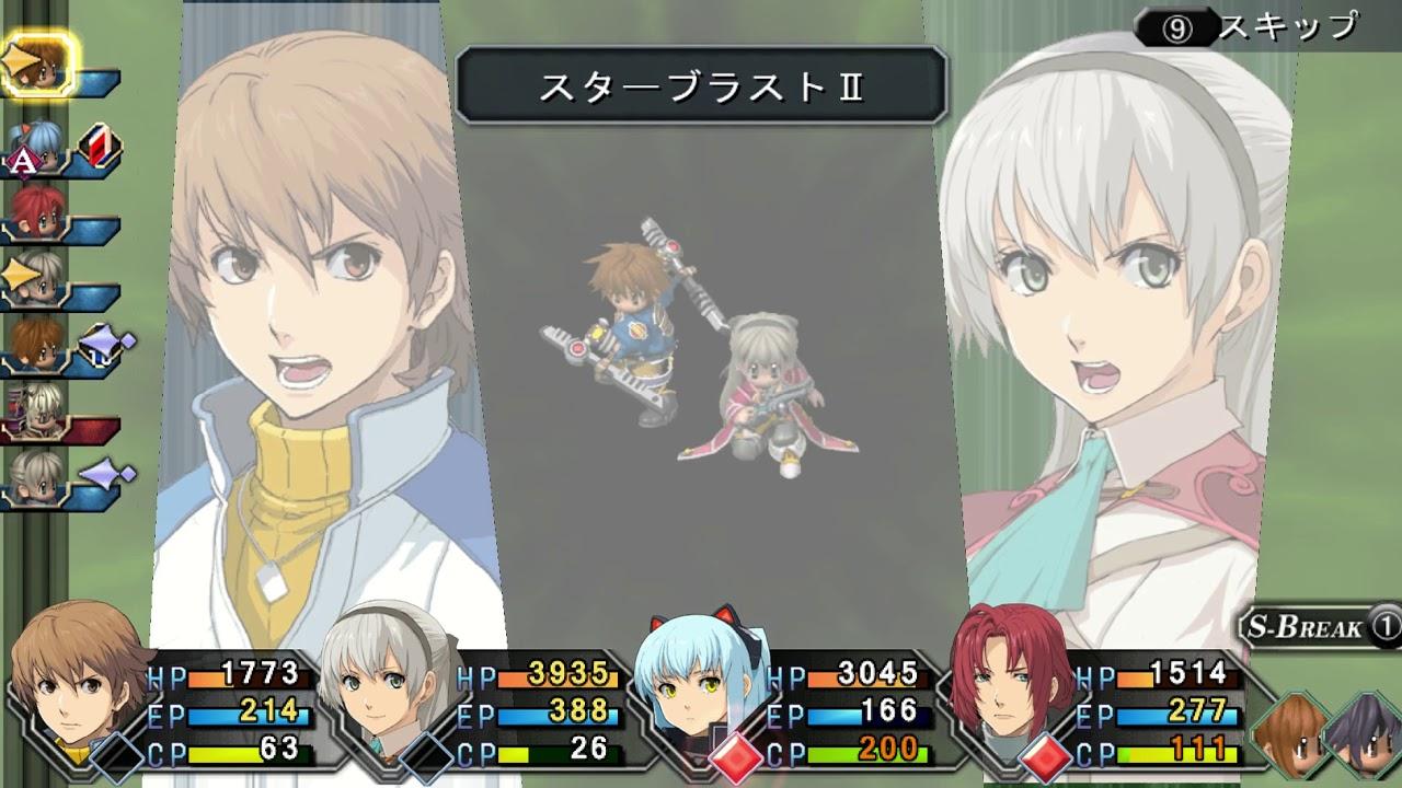 Zero No Kiseki Final Boss And Ending 1080p 60fps Youtube