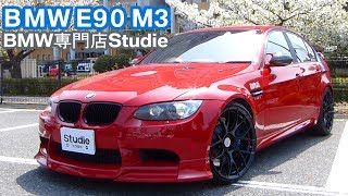 BMW E90 M3 - Studie|Owners