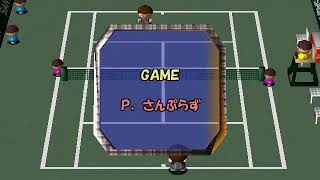 Boku no Tennis Jinsei Japan