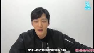 [繁中]TWICE的大叔飯第一彈_崔振赫