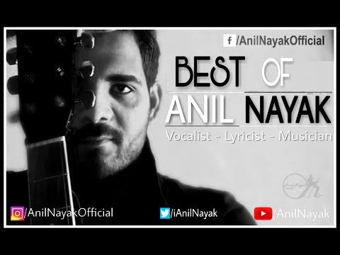 Roiyaan (cover) Anil Nayak | www.anilnayak.com