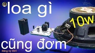 Cách làm bộ tăng âm cho loa, Mạch Loa mini đơn giản 3 transistor, Homemade amplifier
