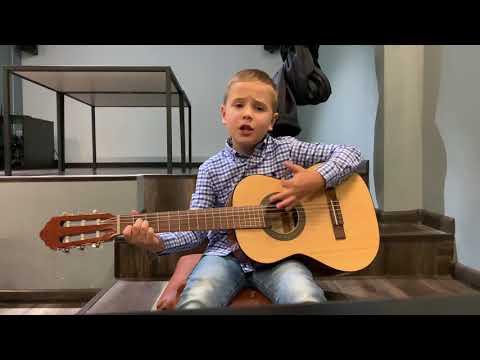 Ермолай - Песня ко Дню учителя