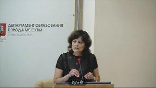 58 школа ЮЗАО рейтинг 500+ (300+) Вєтрова ОІ іо директора 58% атестація на 3г ДОгМ 22.08.2017