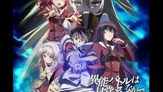 inou battle wa nichijou-kei no naka de capitulo 2 sub español HD