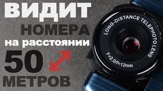 CANSONIC Z1 ZOOM GPS видеорегистратор: обзор и unboxing(Обзор двухкамерного автомобильного видеорегистратора CANSONIC Z1 ZOOM GPS - новинка 2017 года! http://cansonic.su/collection/frontpage/p..., 2017-01-12T13:32:08.000Z)