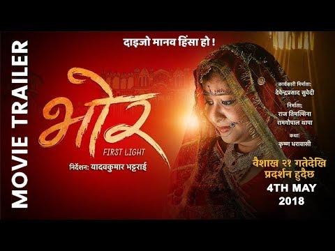New Nepali Movie  Trailer Bhor | New Movie 2075 |  A Film  By Yadav Kumar Bhattrai |