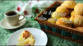 Pao De Queijo - Delicious Brazilian Cheese Bread | Video Recipe