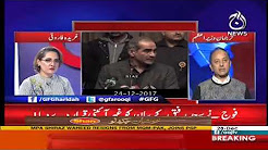G For Gharida - 29th December 2017 - Aaj News