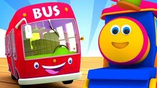 боб поезд | колеса на автобусе | Дети музыка | Bob Wheels on The Bus